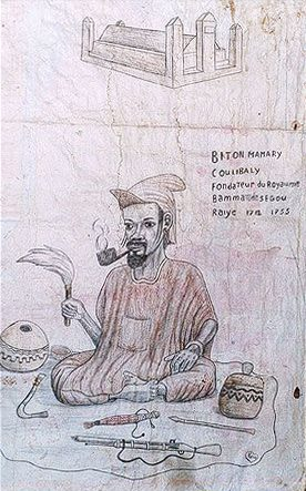 Mural depicting Biton Coulibaly, ruler of the Bambara Empire, in Ségou, Mali.