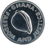 A coin of 20 Ghanaian cedi, 1991. The back of the coin features a cowry shell.