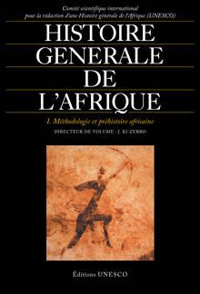 Couverture du premier tome de l'Histoire Générale de l'Afrique de l'UNESCO
